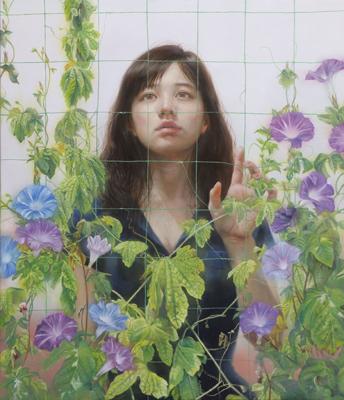 Yuna tsuru